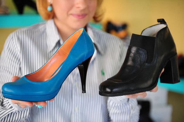 pantofii