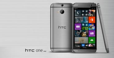 HTC One M8 – un smartphone de top, ce merita achizitionat