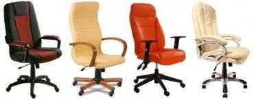 Cum sa alegeti un scaun de birou?